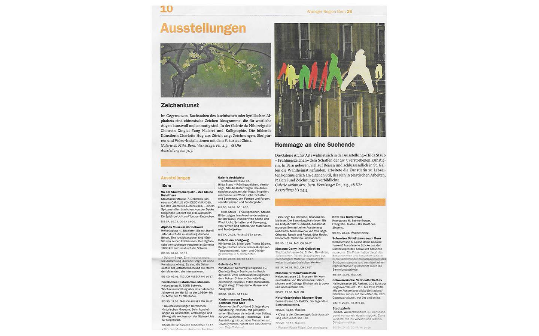 ArchivArte_0039_Berner Kulturagenda a